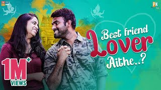 Best Friend Lover Aithe || Pakkinti Kurradu || Tamada Media