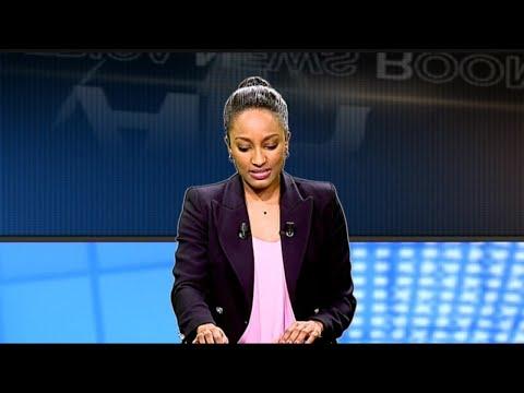 AFRICA NEWS ROOM - Djibouti: Forum Djibouti-Tunisie pour l'investissement et le commerce (2/3)