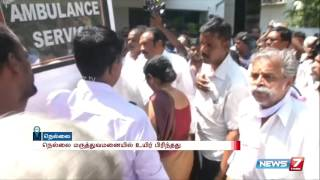 Political leaders condole passing away of Vaiko