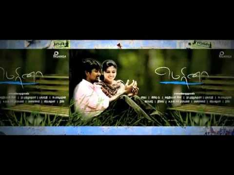 Marina Chennai Song - Vanakkam Chennai @ Tamilmusiq.Page.Tl