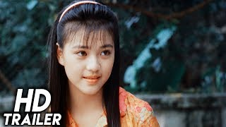 Painted Faces (1988) ORIGINAL TRAILER [HD 1080p]