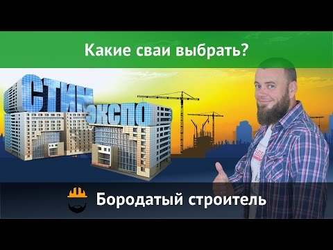 стоит Ростов плохо