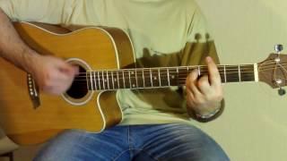 Hit the road Jack на гитаре Видеоурок