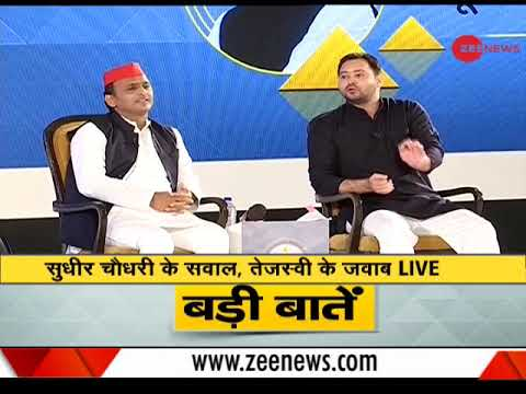 India Ka DNA Conclave: Akhilesh Yadav and Tejashwi Yadav hope a unified Opposition will defeat BJP