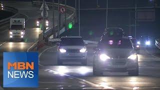 서울 자동차전용도로 8개 노선 터널 등 오늘부터 세척……