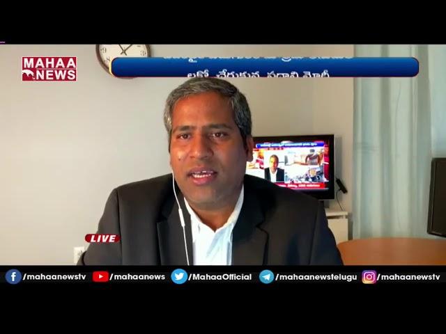 Special Arrangements In New York By NRIs To Watch Ram Mandir Bhoomi Pooja    MAHAA NEWS