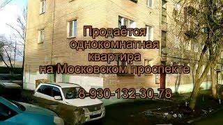 (продано) Купить квартиру на Московском проспекте Ярославль. Купить квартиру на Нефтестрое Ярославль(, 2015-12-07T21:28:03.000Z)