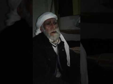 Sofi Ibrahim Esen Delal Kürçe Ağıt