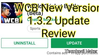 WCB New Version 1.3.2 Update Full Review #wcbnewversion#updatereview#1.3.2#