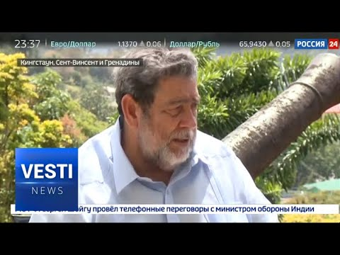Vesti Special Report: Russia Plans on Opening Trade With Struggling Caribbean Basin Countries!