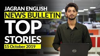 Video GRAP in Delhi From Today to Check Air Pollution and Other Top Stories of 15 October 2019 download MP3, 3GP, MP4, WEBM, AVI, FLV Oktober 2019