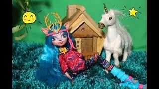 ЄДИНОРІГ ІСНУЄ? Unicorn, Enchantimals, Isi Dawndancer/ Мультик з єдинорогами