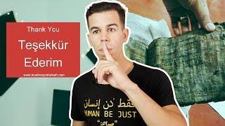 لماذا يتجه الناس لتعلم التركية ؟