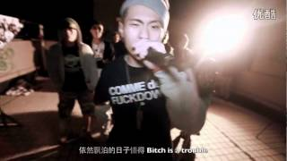 【SupMusic】Sup Cypher 2012 Chinese Hip Hop Rapper