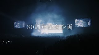 TM NETWORK / 「GET WILD」リミックスコンテスト開催決定!