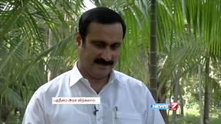 NETHIYADI: Anbumani Ramadoss calls DMK & AIADMK uncultured-2/3