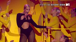 "Dua Lipa (杜娃·黎波) - ""Don't Start Now"" 【MTV EMA 2019】"