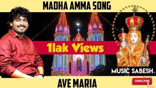 Gana Sudhakar Madha Song | Nadai Payanam 2019 | SCM 4k