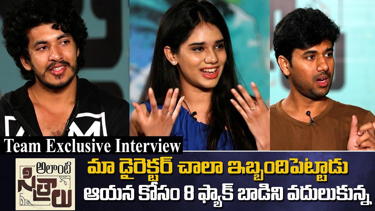 Alanti Sitralu Movie Team Interview | Supreeth C Krishna | Rahul Reddy | IndiaGlitz Telugu