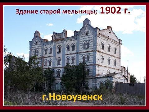 Старая Мельница Червова. Продается! Недорого! #новоузенск