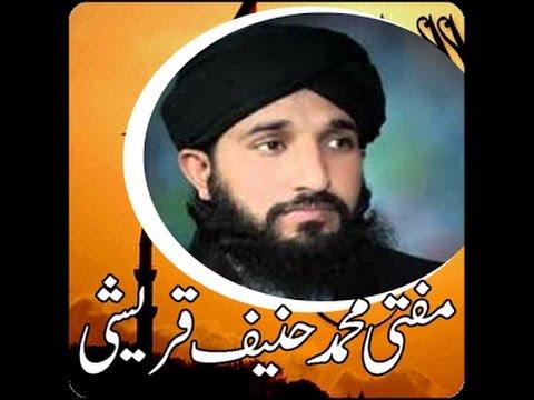 Munazra Sunni Mufti M Hanif Qureshi Vs Wahabi Dr. Talib Ur Rehman Part 1/2