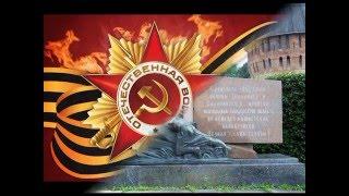 Мы выжили! Война 1941-1945. Немецкая оккупация.