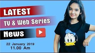 Latest TV Serial News | Web Series News on YouTube | The Kapil Sharma Show | Hero Vardi Wala