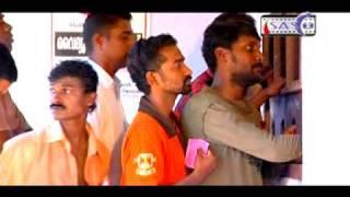 BAIJU WITH ELECTRICITY BILL (Malayalam)