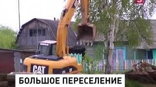 Коренной народ Сахалина переселяют в особенные дома