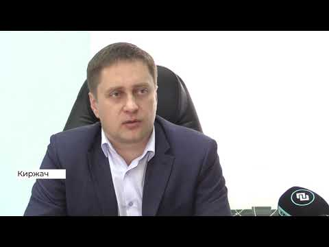 Достроят ли ФОК в Киржаче?