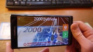 Новые 2000 и 200 руб   Как проверить. Корабли  Чайки