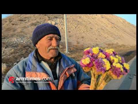 Armtimes.com / Երեւան-Սեւան ճանապարհին ծաղիկ վաճառող պապիկը