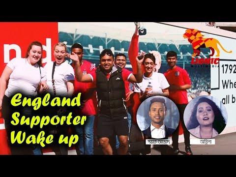 EnglandTheme Song। Smak Azad । Agnila। World Cup Russia 2018