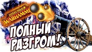 Total War: Warhammer - РАЗГРОМ ВАМПИРОВ! (прохождение) #21(Total War Warhammer прохождение за гномов. Игра Тотал Вар Вархаммер доступна в Steam. Весь плейлист за гномов: http://j.mp/Total..., 2016-06-11T13:34:07.000Z)