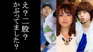 ヤクルトの小川泰弘投手との熱愛が発覚した フジテレビアナウンサーの三...