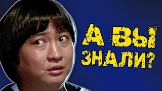 Саммо Хунг - кто он на самом деле! 10 шокирующих-фактов о кунг фу друге Джеки Чана