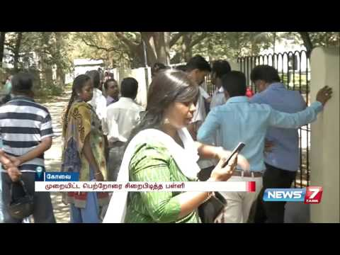 Parents kept hostage at private school in Coimbatore   News7 Tamil