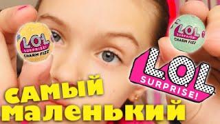 НАЙМЕНШИЙ ЛОЛ КОНФЕТТІ / Розпакування і порівняння бомбочки лол для ванної