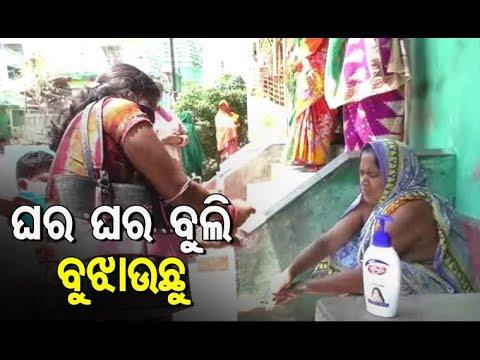 Coronavirus Awareness Campaign In Ganjam's Aska