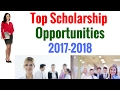 Top Scholarship Opportunities 2017-2018
