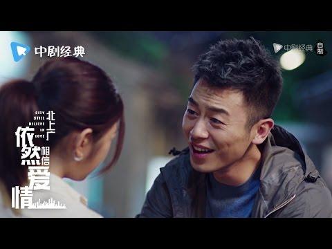 北上广依然相信爱情    中毒后遗症,朱亚文成妖了!