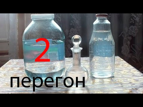 Двойной перегон самогона в домашних условиях очищение самогона