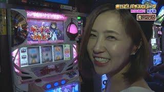 #3「トニー vs 青山りょう」前半戦 thumbnail