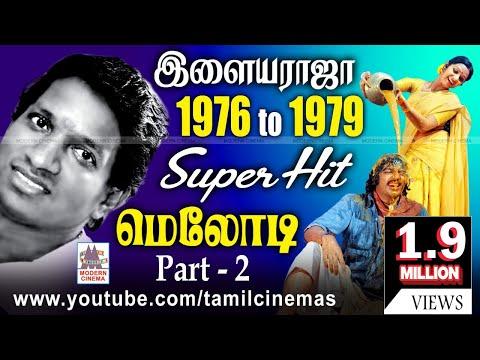 1976 -79 Ilaiyaraja Melody Songs 1976-ல் இருந்து 1979-ல் வெளிவந்த இளையராஜா மெலோடி பாடல்கள் தொகுப்பு2