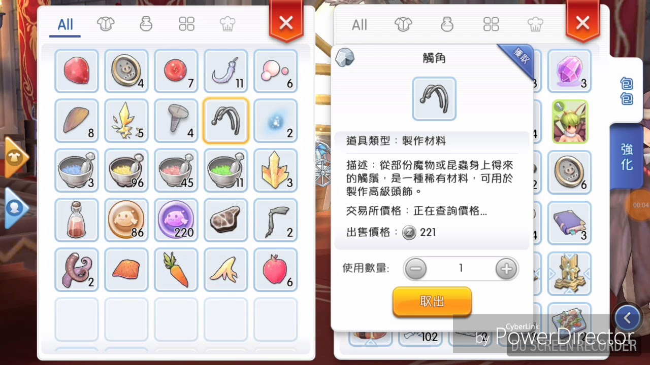 Ragnarok Mobile (How to craft Einherjar-Extradition TAIL from GUILD HALL)