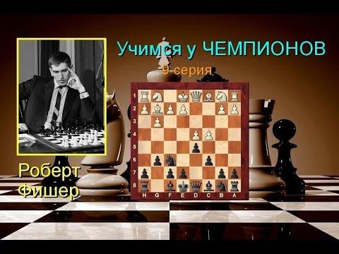 Flashchess III - красивые шахматы онлайн с машиной
