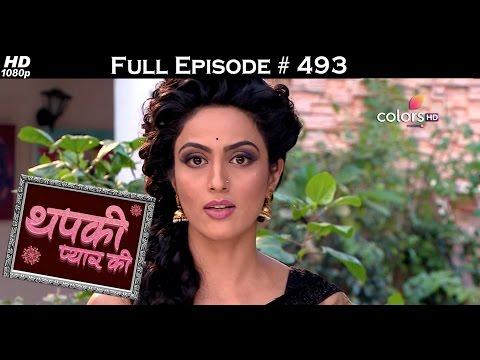Thapki Pyar Ki - 19th November 2016 - थपकी प्यार की - Full Episode HD
