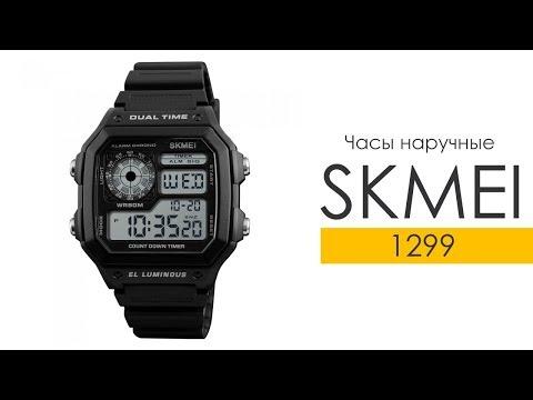 Чоловічий годинник Skmei 1299 Black BOX (1299BOXBK)