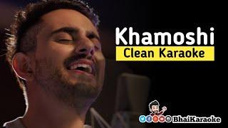 Khamoshi Ost Karaoke   Bilal Khan ft. Schumaila Hussain   Ost Karaoke   BhaiKaraoke