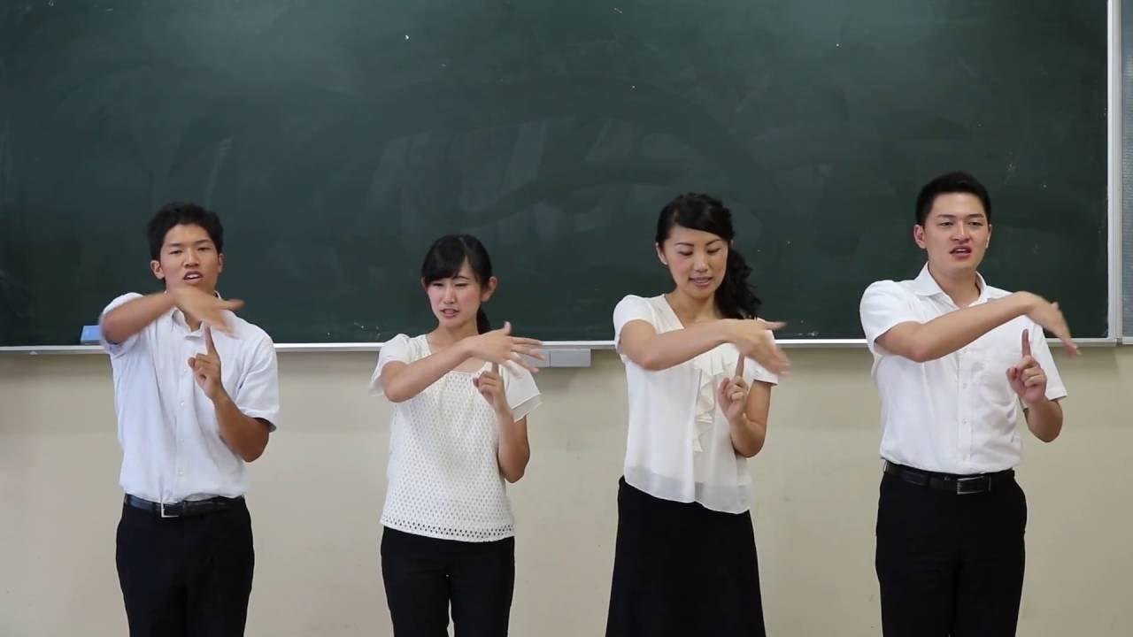 手話コーラスともだちになるために新沢としひこ Japanese Chorus